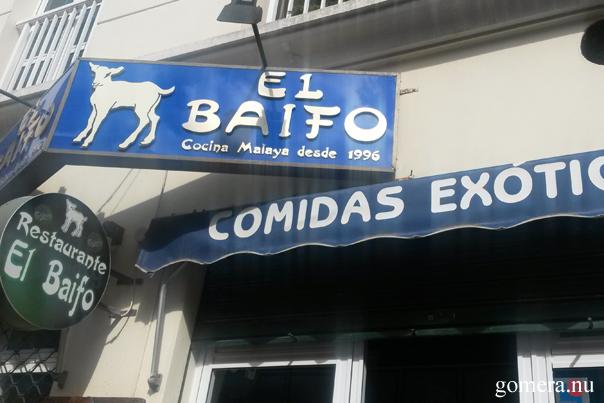 20131226_141048 El baifo